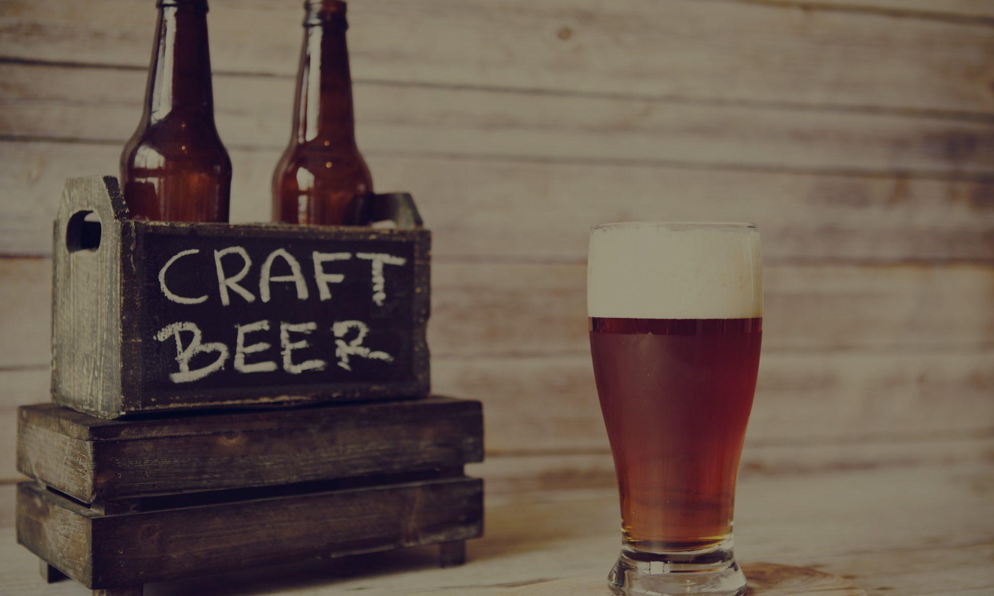 Блог о пивном бизнесе